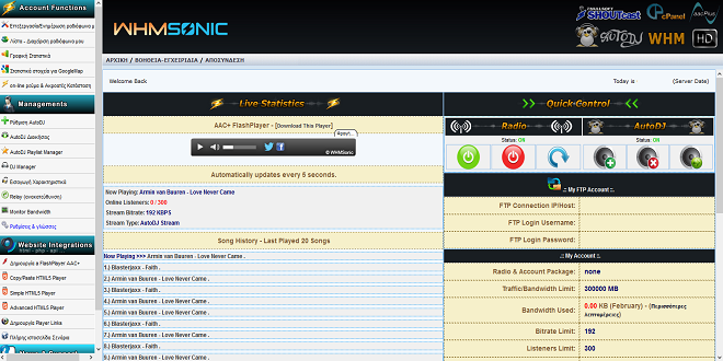 Shoutcast V1 & V2 Acc Plus control panel